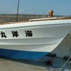 車/重機/船マーキング